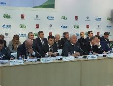 V Международный форум по энергоэффективности и энергосбережению ENES 2016